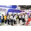 HSCE2020年第11屆北京酒店用品及餐飲業博覽會