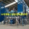 潍坊化肥吨袋破袋机、吨袋拆包机运行稳定