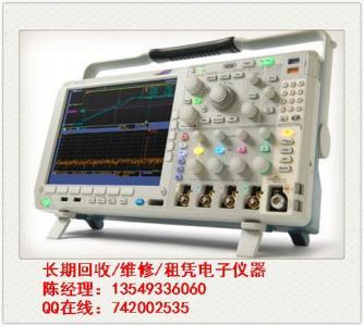 ysb248易胜博手机版泰克DPO4102B-L/MSO4102B-L示波器