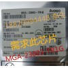 MGA-23003-TR1G、RF5603TR7 需求