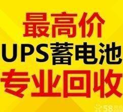 专业ysb248易胜博手机版ups电源应急电源工业电瓶叉车电瓶