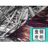深圳專業回收廢不銹鋼