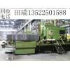 高價回收二手平板硫化機,北京二手機床回收公司.