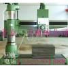 北京收購舊機床,立式鉆床回收公司,二手搖臂鉆床回收。