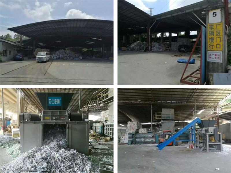 工厂废品承包,工厂废品清理,工厂废料ysb248易胜博手机版