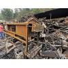廣州金屬回收公司-回收金屬廢鐵