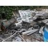 廣州廢鋁合金回收