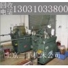 北京二手自動車床回收公司,高價收購精密自動車床