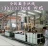 北京ysb248易胜博手机版二手卧式镗床,旧机床ysb248易胜博手机版公司收购