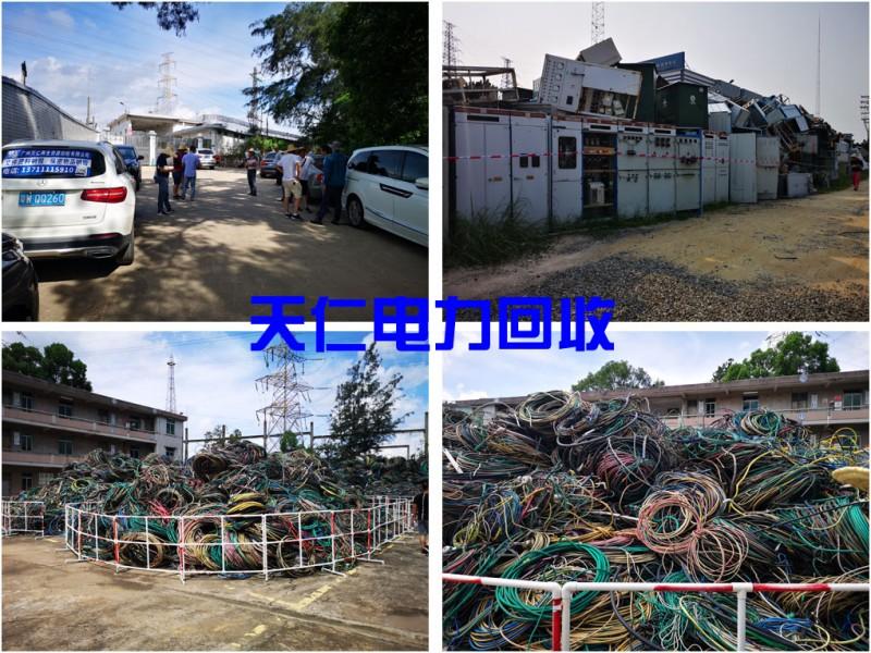 广州电力设备ysb248易胜博手机版