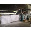 回收工廠庫存及廢舊物資