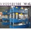 出售1600噸四柱液壓機油壓機,北京二手機床回收公司