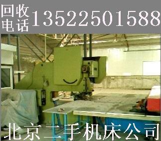 北京回收炮塔铣床,二手炮塔铣床回收公司
