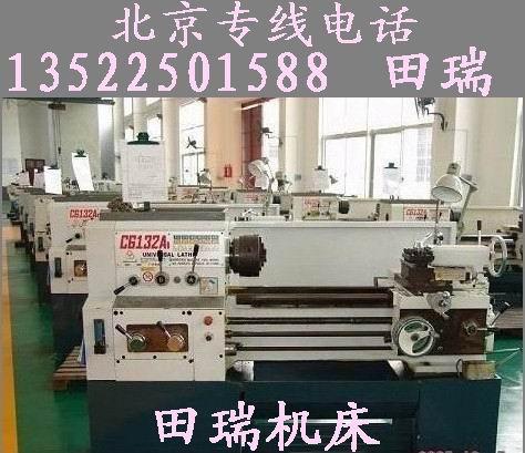 北京回收二手铣床,北京二手铣床回收,回收数控铣床
