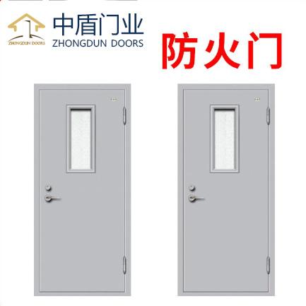 淮北钢质防火门厂-一门一证-消防指定产品