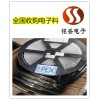 龙华电容回收 龙华专业电容收购公司