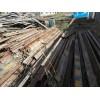 一吨废铁回收价格是多少石家庄废铁回收公司哪家好
