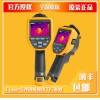 美國福祿克tis10工業紅外熱像儀