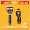 美國福祿克FlukeTi32S高溫熱成像測溫儀