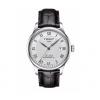成都典當回收天梭手表,專收天梭表,誠實可靠