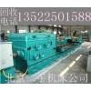 北京回收二手数控轧辊磨床,二手磨床回收公司