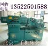 北京地区二手磨床回收公司,回收二手外圈沟道磨床的厂家