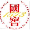 2020青白江回收煙酒一覽表