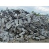 石家莊廢鋁回收,石家莊廢鋁板回收,石家莊廢鋁合金回收