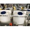 500L加,桶PE塑料帶蓋可安裝攪拌裝置