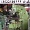 北京回收二手端面磨床 北京二手機床回收公司