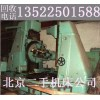 北京回收舊機床設備 北京二手機床設備回收公司