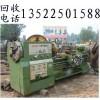 北京重型车床ysb248易胜博手机版价格 北京二手机床ysb248易胜博手机版公