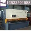 北京機床回收公司 北京回收機床設備 北京二手機床回收價格