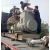 深圳龙岗高价收购沃尔沃发电机 回收大宇发电机一览表