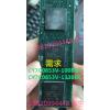 A80C186-16、TA80C186XL-20 需求此芯片