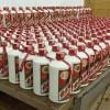 北京新街口正规股票配资公司茅台空酒瓶53度茅台酒正规股票配资公司价格
