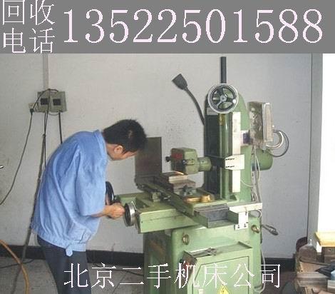 北京二手机床ysb248易胜博手机版公司设备