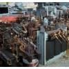 设备废品回收