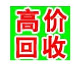 杭州(二手加油机废旧电动机回收)找天鹰