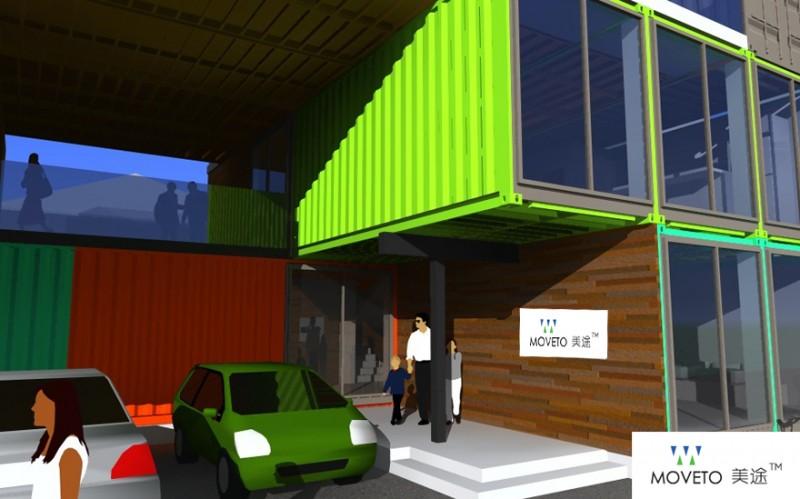 MOVETO 美途™商业集装箱休闲应用项目解决方案
