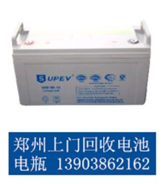 郑州电瓶铅酸ups回收直流屏电池大量回收公司郑州电瓶