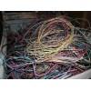 广州电线废料回收