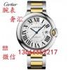 上海爱彼手表回收卡地亚手表回收价