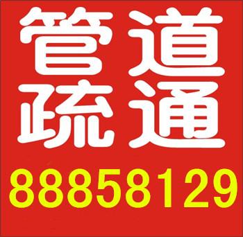 杭州马桶疏通服务价格