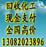 活性染料回收价格有多高13082023896
