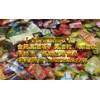 广州砂糖回收