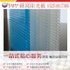 山东PC蜂窝阳光板价格 PC蜂窝阳光板厂家