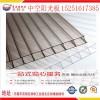 山东供应优质进口料防滴露温室阳光板