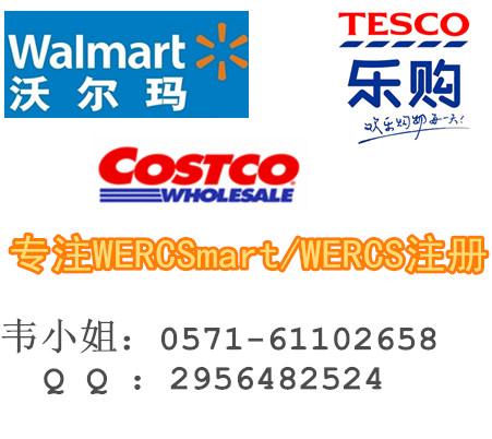 验钞机做WERCS注册价格 紫外线灯沃尔玛注册周期
