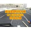 h60mm高蓄排水板生产厂家